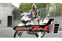 「仮面ライダー」シリーズ51作品、dTVで配信 6月1日よりスタート