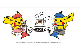 「ポケモンカフェ」海外進出 初の店舗はシンガポール、オリジナルメニューやグッズも展開