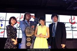 シンガポール「C3 CharaExpo 2016」出展日本企業、出演陣を発表 木谷社長ら記者会見