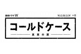 田中敦子がナレーション 海外ドラマ「コールドケース」が日本版制作で特報公開