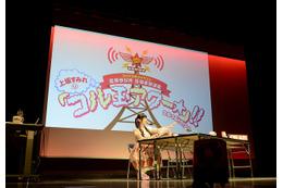 上坂すみれがニューシングル発売&両国国技館ライブ開催 ファンクラブイベントで発表