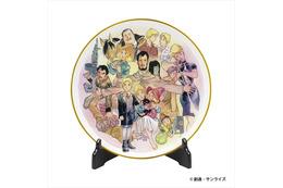 「ガンダム THE ORIGIN」がテーマ 安彦良和の描き下ろしのメモリアルプレート発売