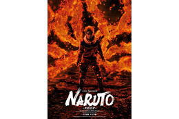 ライブ・スペクタクル「NARUTO-ナルト-」、中国6都市公演決定 2.5次元も大陸進出
