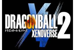 悟空たちの歴史を守れ! 「ドラゴンボール ゼノバース2」世界規模で発売決定