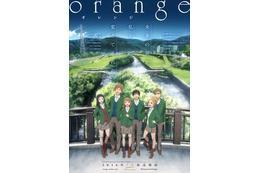 「orange」メインビジュアルに松本の風景が広がる 結城信輝の描き下ろし