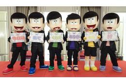 「おそ松さん」バースデーパーティーにファンが大熱狂 特別PVも公開