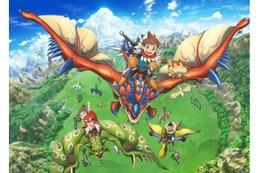 「モンハン ストーリーズ RIDE ON」10月スタート 日曜朝、フジテレビ10年ぶりのアニメ新枠でデビュー