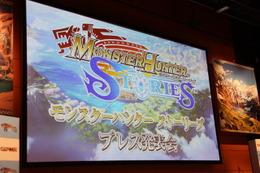 アニメもゲームも新情報いっぱい「モンスターハンター ストーリーズ」発表会レポ