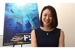 「ファインディング・ドリー」オリンピックメダリスト田中雅美が声優初挑戦