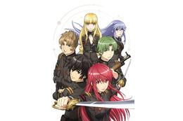 TVアニメ「天鏡のアルデラミン」7月放送開始 OPは岸田教団&THE明星ロケッツ、EDは鹿乃