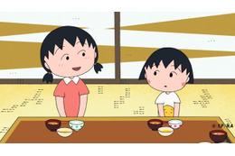 """「ちびまる子ちゃん」2代目""""お姉ちゃん""""役に声優・豊嶋真千子が決定"""