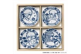 「銀魂」と「NARUTO」が美濃焼豆皿に 攘夷四天王や万華鏡写輪眼がテーマ