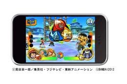 「ワンピース ARカードダス」 Android対応へ カードデザインも一新 画像
