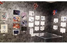 マクロスシリーズの資料が一堂に 渋谷で「MACROSS:THE DESIGN」始まる 画像