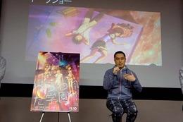 アニメ映画『ねらわれた学園』の試写会が京都の立命館大学で開催 画像