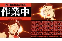 「聖☆おにいさん」2013年5月10日劇場公開決定 「ヱヴァQ」上映館で予告篇解禁 画像