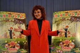 野沢雅子・戸田恵子出演の注目アニメも 「やなせたかしシアター」12月1日全国公開 画像