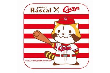 (C) NIPPON ANIMATION CO., LTD.  (C) HIROSHIMA TOYO CARP
