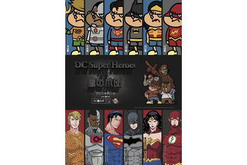 (C) Warner Bros. Japan and DLE. DC characters and elements (C) & TM DC Comics. Eagle Talon characters and elements (C) & TM DLE. All Rights Reserved.