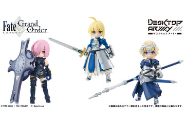 「デスクトップアーミー Fate/Grand Order」各1,780円(税抜)(C)TYPE-MOON / FGO PROJECT (C)MegaHouse