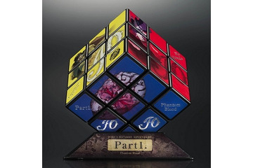 (c)荒木飛呂彦/集英社・ジョジョの奇妙な冒険制作委員会 (c)1974 Rubik's Used under licence Rubik's Brand Ltd. All rights reserved.