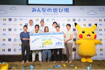 (c)2014 Pokemon. (c)1995-2014 Nintendo/Creatures Inc. /GAME FREAK inc. ポケモン・Pokemonは任天堂・クリーチャーズ・ゲームフリークの登録商標です。