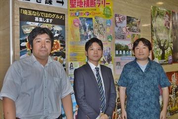 左から松本直記さん、田中康士郎さん、柿崎俊道さん