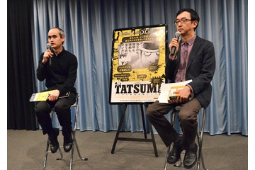 「TATSUMI マンガに革命を起こした男」 氷川竜介がその魅力語る