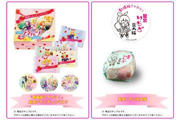 (C)2014 SUNRISE/BANDAI, AIKATSU THE MOVIE