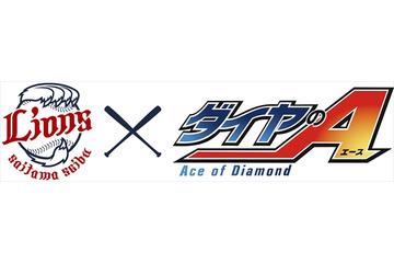 (C)寺嶋裕二・講談社/2014「ダイヤのA」製作委員会・テレビ東京