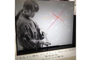 「るろうに剣心 コンプリート Blu-ray BOX」発売記念スペシャル展示 タワーレコード渋谷店にて