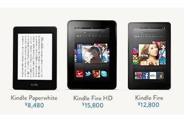 日本で発売される3機種