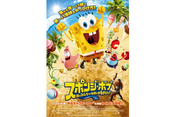 (c) 2014 PARAMOUNT PICTURES AND VIACOM INTERNATIONAL INC.ALL RIGTHS RESERVED SPONGEBOB SQUAREPANTS IS THE TRADEMARK OF VIACOM INTERNATIONALINC.