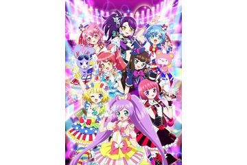 (C) T-ARTS / syn Sophia / テレビ東京 / PP2製作委員会