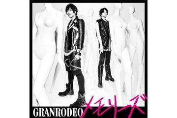 GRANRODEO 23rdシングル「メモリーズ」