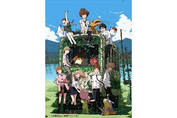 「デジモンアドベンチャーtri.」第1章 Blu-ray&DVD発売決定、公開から1ヶ月後