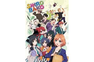『SHIROBAKO』(C)「SHIROBAKO」製作委員会