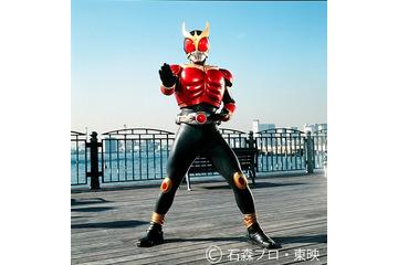 「仮面ライダークウガ」が遂にBlu-ray化 全編に「グロンギ語」日本語字幕付き 画像