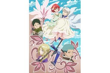 「赤髪の白雪姫」2ndシーズンも早見沙織が主題歌を歌う シングルは2016年2月3日発売 画像