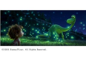 「アーロと少年」父の死という衝撃の展開が明らかに 本編映像一部を公開