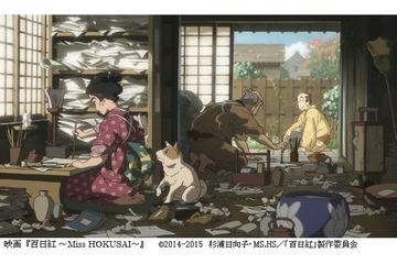アジア太平洋映画賞 最優秀アニメーション映画賞に「百日紅」、最優秀女優賞に樹木希林