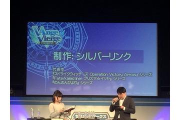 アニメ「アンジュ・ヴィエルジュ」、制作はシルバーリンクが担当