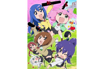 超高速ギャグアニメ「てーきゅう」が第7期突入、16年1月放送開始 主題歌はメインキャスト4人
