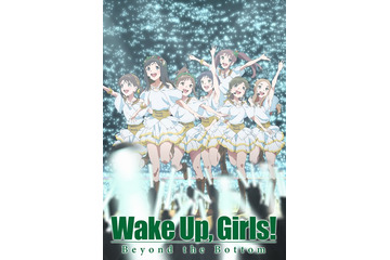 (c)Green Leaves / Wake Up, Girls!2製作委員会