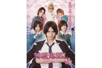 (c)2015IF・DF/「薄桜鬼SSL~sweet school life~」製作委員会