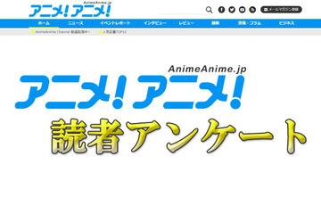 2015年アニメ劇場作品 男性編/女性編第1位は? やっぱりあの作品