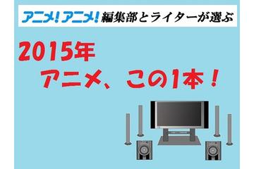 P.A.WORKSの白箱?アニメ制作現場を描くアニメ「SHIROBAKO」【2015年の一本】 画像