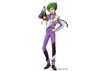 「サイバーフォーミュラ」から描き下ろしラベルのワイン発売 ブリード加賀20歳の誕生日