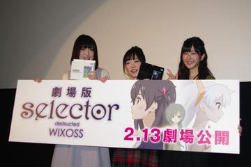 「劇場版 selector destructed WIXOSS」前夜祭「ぜひまばたきは少なめで」と久野美咲