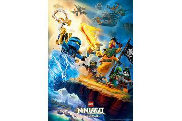 今後の舞台は天空! 「レゴ ニンジャゴー」4月2日より新シリーズが放送開始